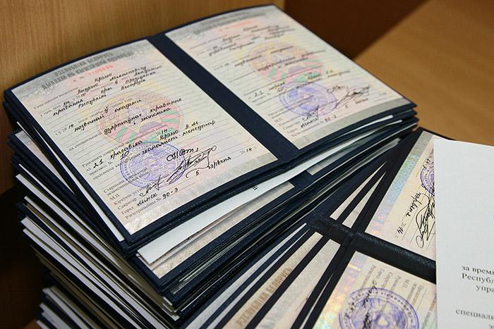 Заочные дипломы зарубежных вузов стали признаваться в  Заочные дипломы зарубежных вузов стали признаваться в Туркменистане