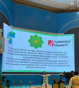 """Turkmen-Transit"" presented its developments at the exhibition dedicated to the 25th anniversary of the neutrality of Turkmenistan"