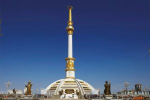 The President of Turkmenistan signed a Decree on awarding awards in honor of the 29th anniversary of the country's independence
