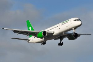 Turkmenistan suspends flights to Bangkok and Beijing due to coronavirus outbreak in China
