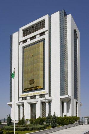 Merkezi bank Türkmenistanyp Prezidentiniň adyny göterýän haýyr-sahawat gaznasynyň hasabyny açdy