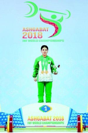 Türkmenistanly türgen Ýulduz Jumabaýewa Agyr atletika boýunça 2018-nji ýyldaky dünýä çempionatynyň altyn medallary gowşuryldy