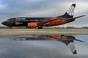 """Belavia"" has extended the suspension of flights to Ashgabat"