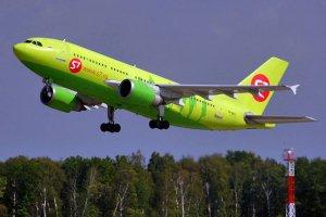 Russiýanyň Türkmenistandaky ilçihanasy Moskwa şäherine nobatdaky ýörite uçuşy gurady