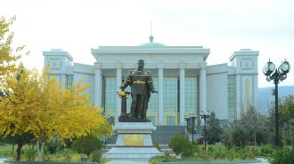 National Drama Theater named after Alp Arslan