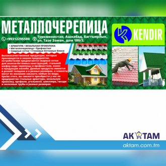 """Kendir"" – Construction materials"