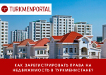 How to register real estate rights in Turkmenistan: order of actions
