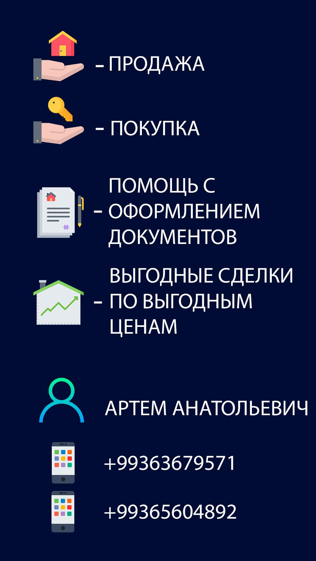 118d0b1bd0e98 Услуги риэлтора | Other services